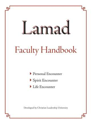 Lamad Faculty Handbook