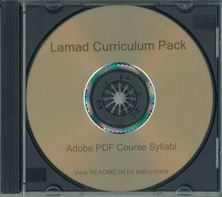 120+ Bible College Level Course Syllabi on CD-ROM