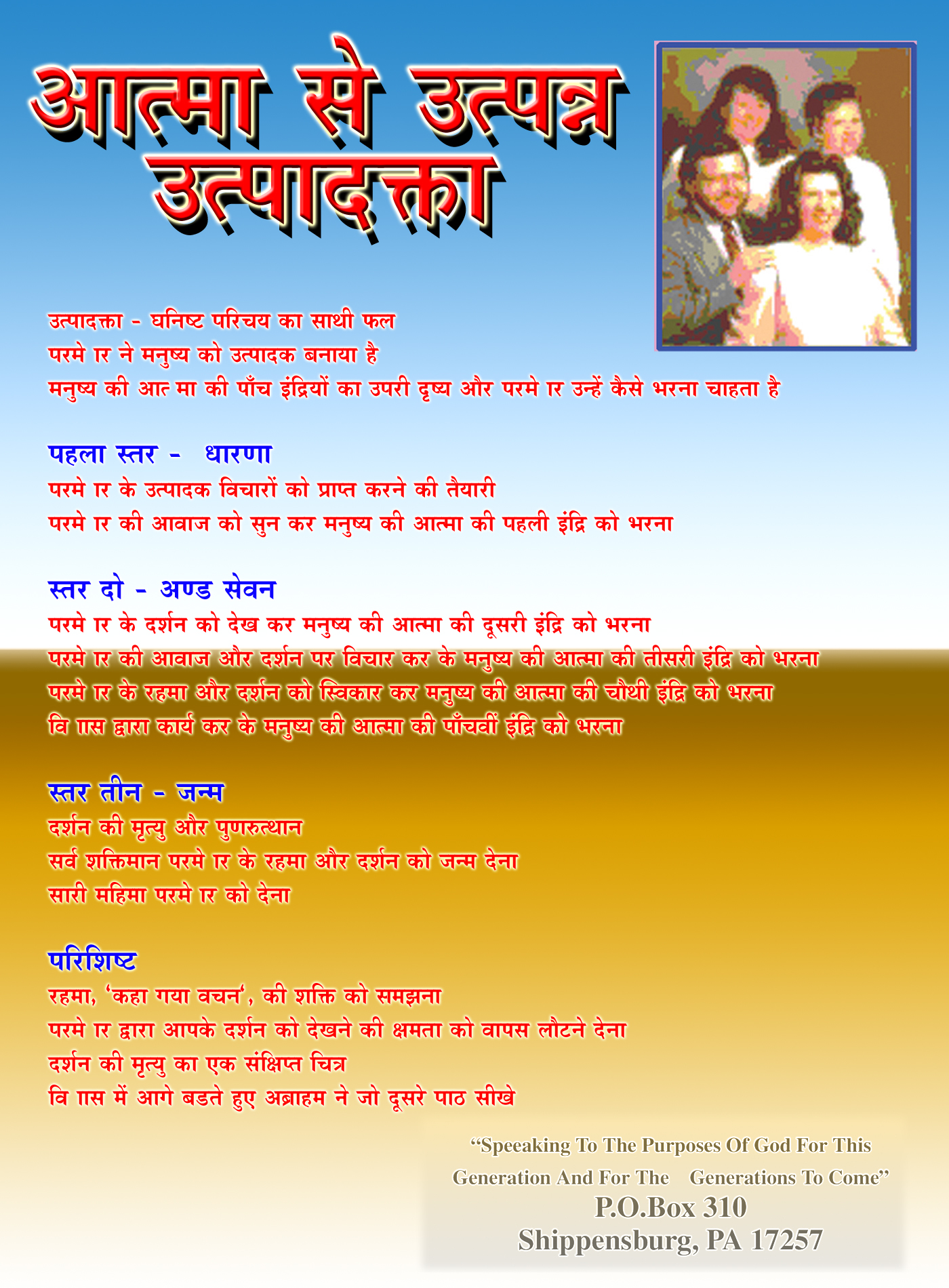 Hindi Book Pdf Site