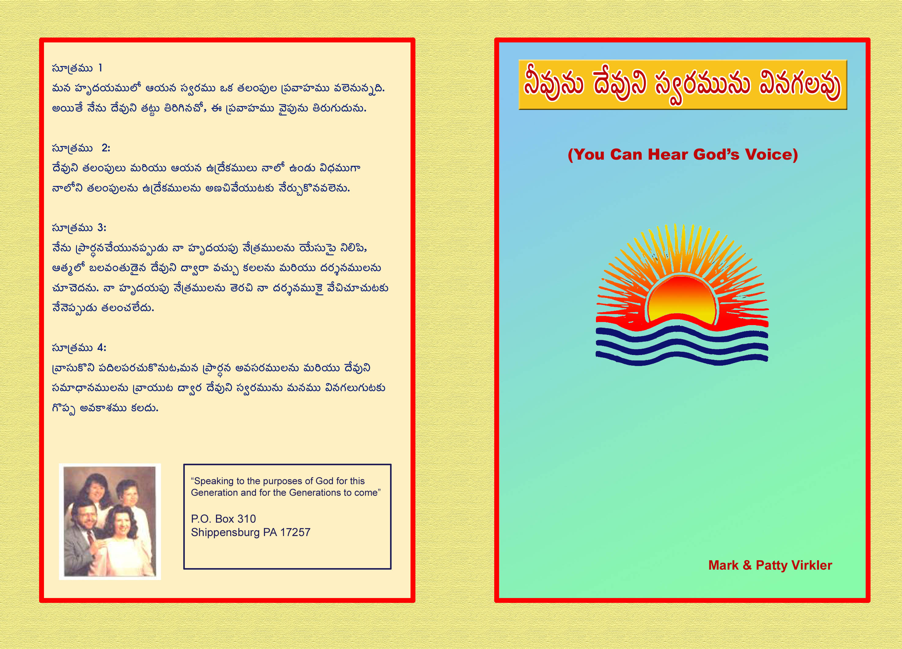 Free Christian Books and Articles: Telugu | Communion With